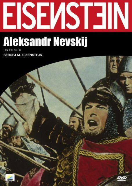 AleksandrNevskijSell.indd