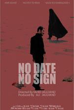 NO DATE NO SIGN